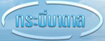 บริษัท กระบี่บาดาล 2005 จำกัด