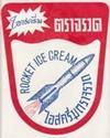 ไอศกรีมตราจรวด จันทบุรี