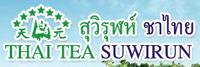 ห้างหุ้นส่วนจำกัด สุวิรุฬห์ ชาไทย
