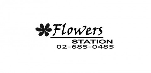 Flowers Station