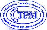 Thaipipat Master 2555 LP