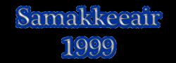 ร้านขายแอร์นนทบุรี - สามัคคีแอร์ (1999)