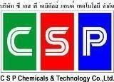 บริษัท ซี เอส พี เคมิคัลส์ แอนด์ เทคโนโลยี จำกัด