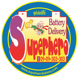 Superhero Battery