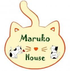 โรงแรมแมว มารุโกะ เฮ้าส์