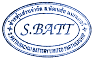 Sor Phattanachai Battery LP