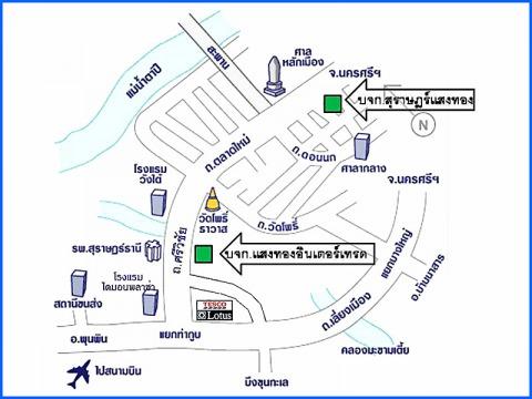 Picture Map - บริษัท แสงทองอินเตอร์เทรด จำกัด