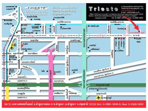 Picture Map - Trieste (Thailand) Co Ltd