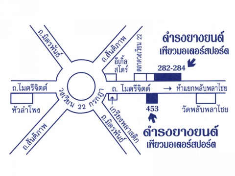 Picture Map - Dumrong Yang Yont (Pure) LP