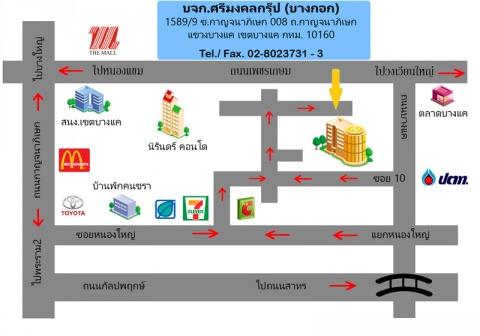 Picture Map - Srimonkol Group (Bangkok) Co Ltd
