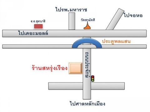 Picture Map - Saharungroeng