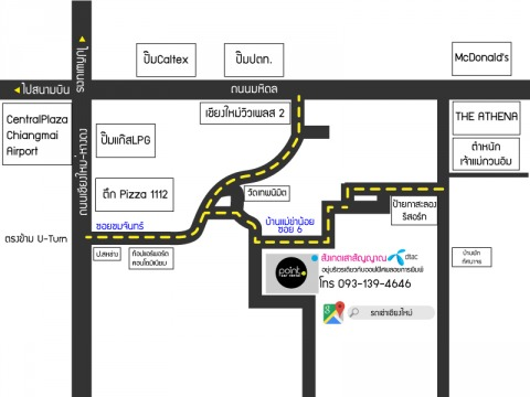 Picture Map - chaorodchiangmai