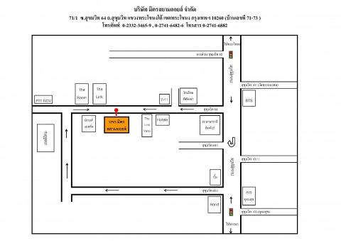 Picture Map - Mit Siam Oil Co Ltd