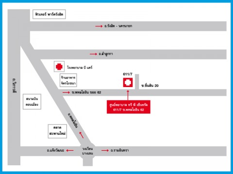 Picture Map - Tree P Central Nursing Center