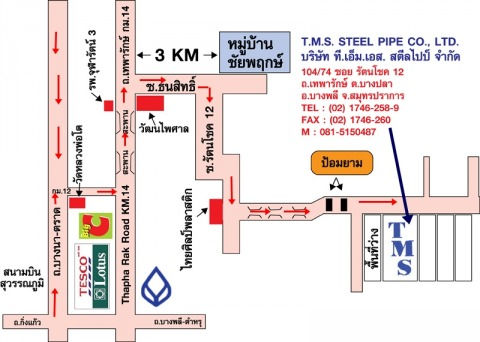 Picture Map - T M S Steel Pipe Co Ltd