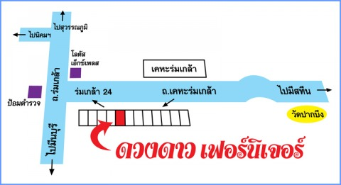 Picture Map - Daungdaw Furniture