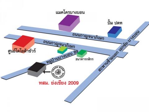 Picture Map - Yongchieng 2009 OP