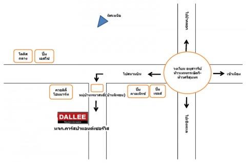 Picture Map - ห้างหุ้นส่วนจำกัด คาร์สปา แอนด์ เซอร์วิส