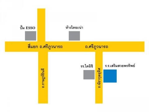Picture Map - โรงเรียนเสริมสวยพรทิพย์