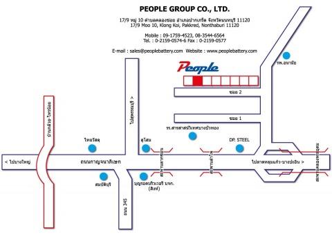 Picture Map - People ELE Appliances (Thailand) Co Ltd