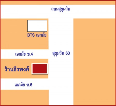 Picture Map - Theerapong Shop