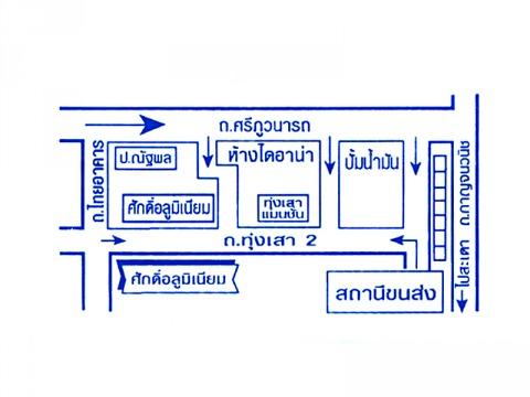 Picture Map - ศักดิ์อลูมิเนียม-กระจก