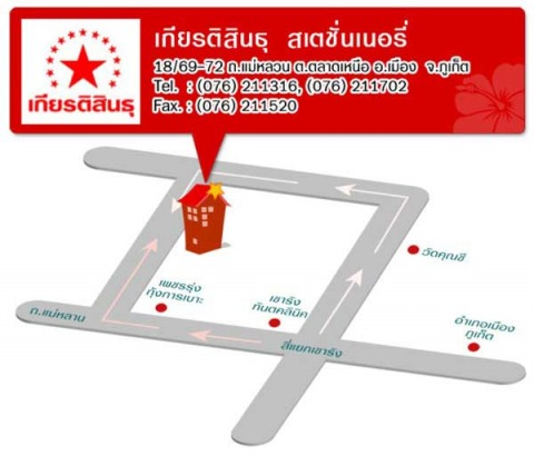 Picture Map - Kiatsin Stationery Co Ltd