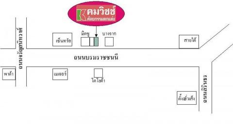 Picture Map - Komwit Plastic Surgery Clinic
