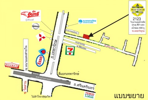 Picture Map - Metal Handcraft Co Ltd
