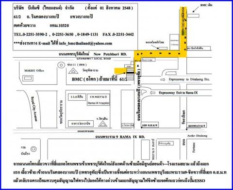 Picture Map - B M C (Thailand) Co Ltd