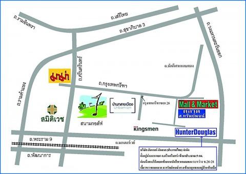แผนที่รูปภาพ - บริษัท ฮันเตอร์ ดักลาส (ประเทศไทย) จำกัด