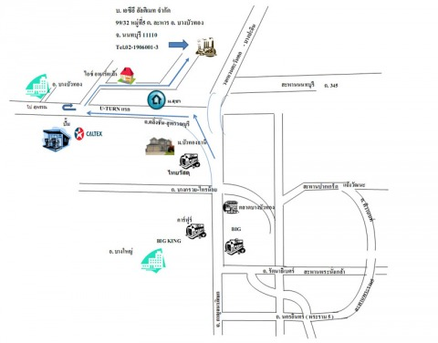 แผนที่รูปภาพ - บริษัท เอซีอี อัลติเมท จำกัด