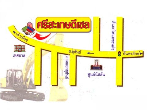 แผนที่รูปภาพ - ร้าน ศรีสะเกษดีเซล
