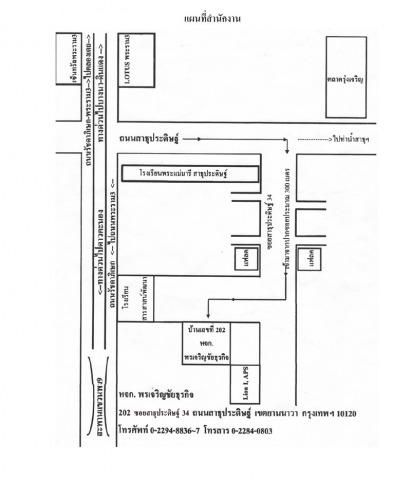 แผนที่รูปภาพ - ห้างหุ้นส่วนจำกัด พรเจริญชัยธุรกิจ แอลกอฮอล์-ทินเนอร์