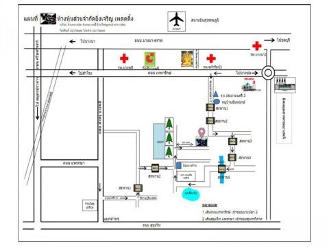 แผนที่รูปภาพ - ห้างหุ้นส่วนจำกัด ยิ่งเจริญ เพลทติ้ง