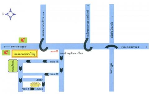 แผนที่รูปภาพ - บริษัท ดัสฟิล อุราเบสท์ จำกัด