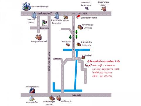 แผนที่รูปภาพ - บริษัท แอสโปต้า (ประเทศไทย) จำกัด