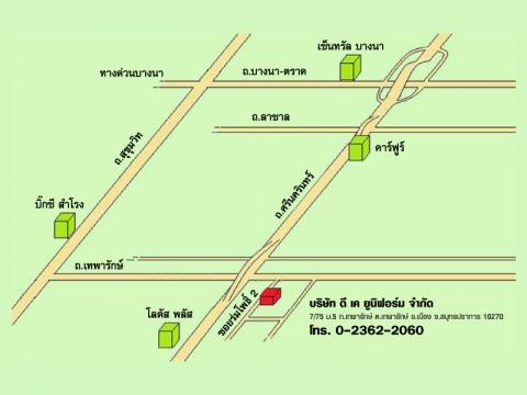 แผนที่รูปภาพ - บริษัท ดี เค ยูนิฟอร์ม จำกัด