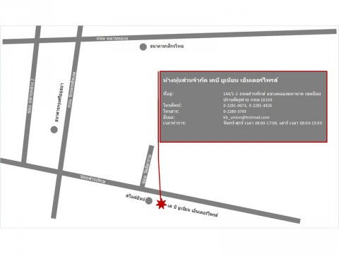 แผนที่รูปภาพ - รางผ้าม่านสำเร็จรูปเคเบอร์ KABER - เคบี ยูเนียน