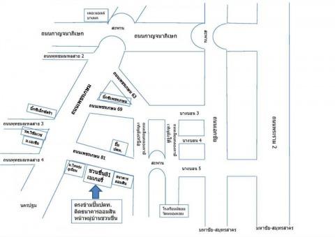 แผนที่รูปภาพ - ชวนชื่น 81 เบเกอรี่-วัตถุดิบและอุปกรณ์เบเกอรี่