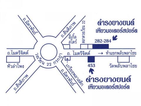 แผนที่รูปภาพ - ห้างหุ้นส่วนจำกัด ดำรง ยางยนต์ (เพียว)