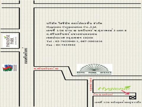 แผนที่รูปภาพ - บริษัท ไฮจีนิค คอร์ปอเรชั่น จำกัด
