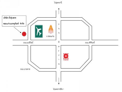 แผนที่รูปภาพ - บริษัท ตั้งซุ่นฮวด ขอนแก่นบรรจุภัณฑ์ จำกัด