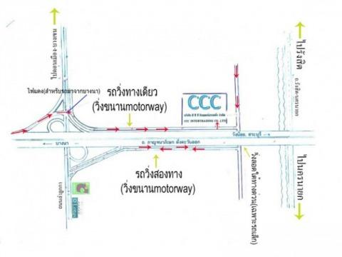 แผนที่รูปภาพ - บริษัท ซีซีซี อินเตอร์เทรดดิ้ง จำกัด