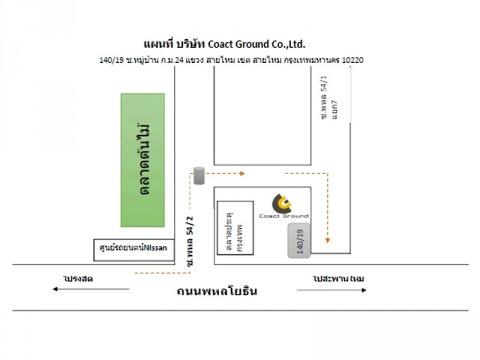 แผนที่รูปภาพ - รับทำพื้นอีพ๊อกซี่ - บริษัท โคแอค กราวด์ จำกัด
