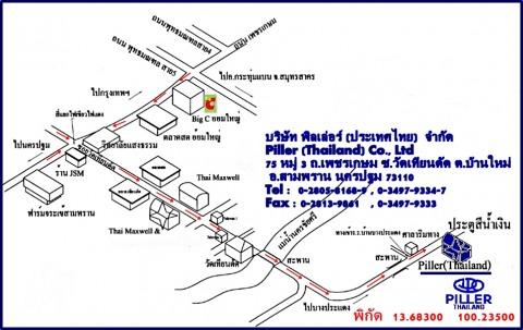 แผนที่รูปภาพ - บริษัท พิลเล่อร์ (ประเทศไทย) จำกัด