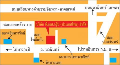 แผนที่รูปภาพ - บริษัท พี เอส กรุ๊ป (ประเทศไทย) จำกัด