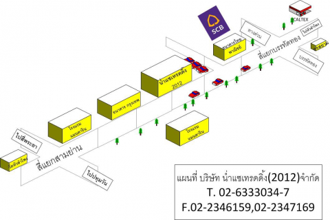 แผนที่รูปภาพ - บริษัท น่ำแซ เทรดดิ้ง (2012) จำกัด