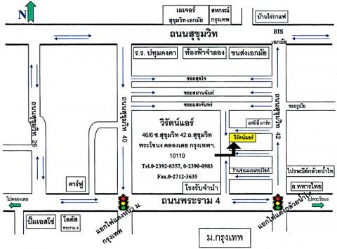 แผนที่รูปภาพ - ร้าน วิรัตน์ แอร์