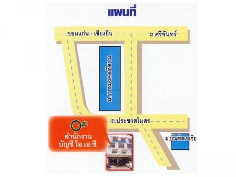 แผนที่รูปภาพ - บริษัท สำนักงานบัญชี โอ เอ ซี จำกัด